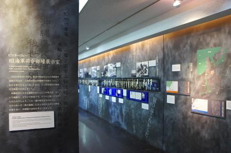 旧海軍司令部壕展示室(横):No.0760