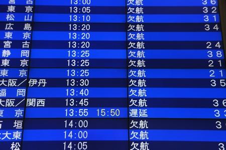 那覇空港・台風時のフライト案内 (横):No.1010