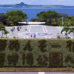 海洋博公園・噴水広場入口付近(横):No.1358