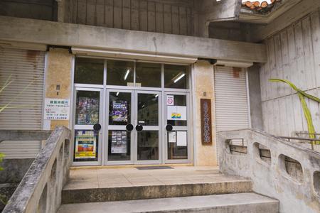 石垣市立八重山博物館・入口(横):No.1080