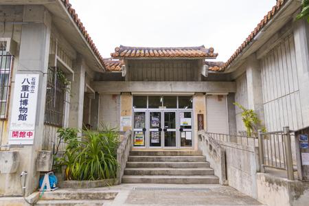 石垣市立八重山博物館・入口正面(横):No.1081