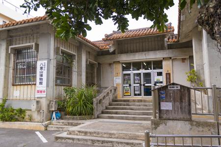 石垣市立八重山博物館・外観(横):No.1082