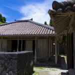 おきなわ郷土村・ノロの家(横):No.1165