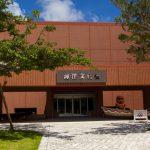 海洋文化館・入口付近(横):No.1196