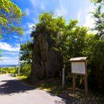多幸山のフェーレー岩(縦):No.1266