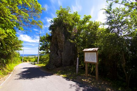多幸山のフェーレー岩(横):No.1267