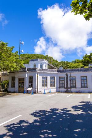 旧大宜味村役場庁舎(縦):No.1098