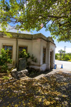 旧大宜味村役場庁舎・入口付近(縦):No.1107