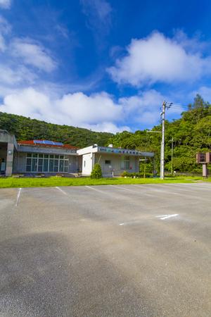 東村立 山と水の生活博物館・外観(縦):No.1351