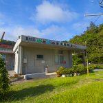 東村立 山と水の生活博物館・屋外(横):No.1352