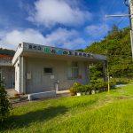 東村立 山と水の生活博物館・屋外(縦):No.1353