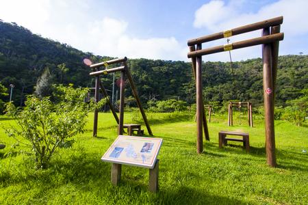 東村立 山と水の生活博物館・遊具(横):No.1355