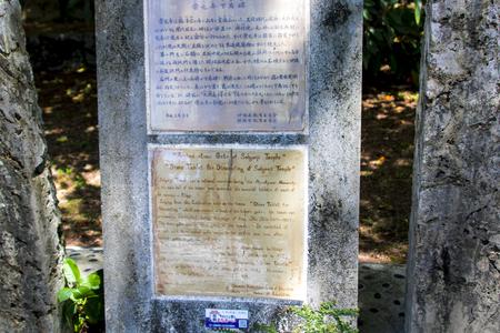 崇元寺下馬碑(横):No.1566