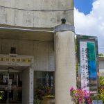 那覇市壺屋焼物博物館・入口(横):No.1584