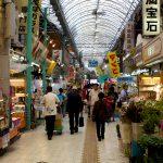 平和通り・市場中央通り(縦):No.1586