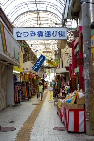 むつみ橋通り(縦):No.1590