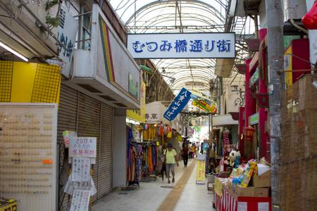 むつみ橋通り(横):No.1591