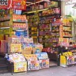 沖縄のお土産品店イメージ(横):No.1598