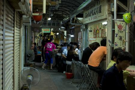 栄町市場(夜)(横):No.1602