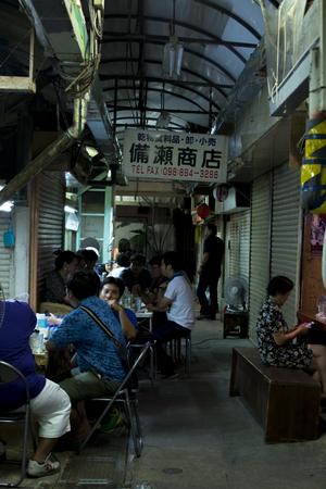 栄町市場(夜)(縦):No.1603