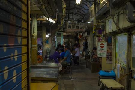 栄町市場(夜)(横):No.1606