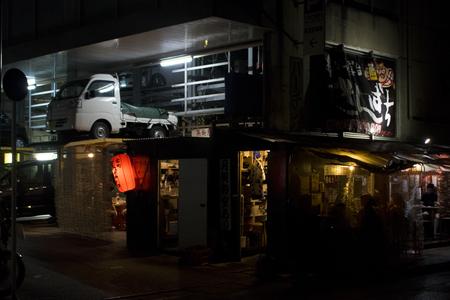 栄町市場(夜)(横):No.1611