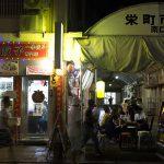 栄町市場(夜)・南口(横):No.1612