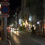 栄町(夜)・通り沿い(横):No.1613