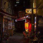 むつみ橋通り(夜)・裏手(縦):No.1619
