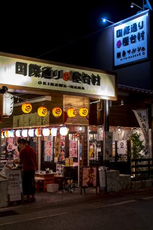 国際通り屋台村(夜)・入口付近(縦):No.1630