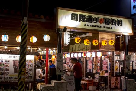 国際通り屋台村(夜)・入口付近(横):No.1631
