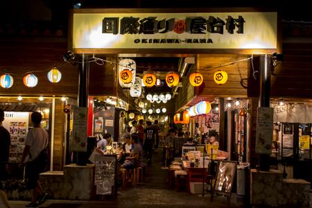 国際通り屋台村(夜)・入口正面(横):No.1640