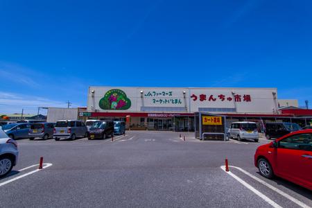 道の駅いとまん うまんちゅ市場・外観(横):No.1722