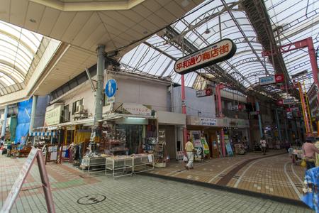 平和通り商店街(横):No.1539