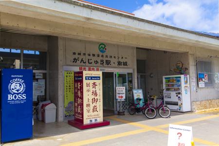 がんじゅう駅・入口付近(横):No.1738