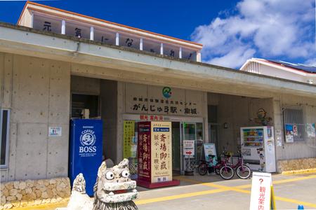 がんじゅう駅・入口付近とシーサー(横):No.1739