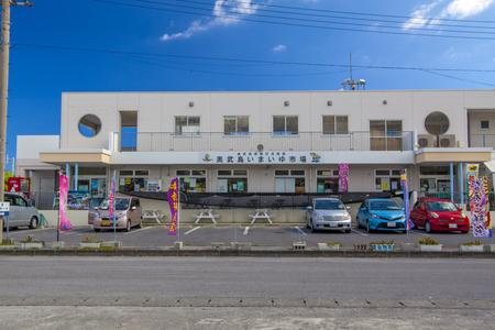 いまいゆ市場・道路側からの外観正面(横):No.1699