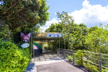 琉宮城蝶々園・入口付近(横):No.1650