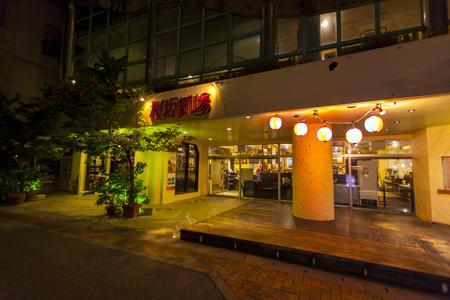 桜坂劇場(夜)・入口付近(横):No.1550