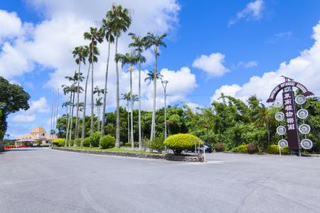 東南植物楽園・駐車場出入り口(横):No.1845