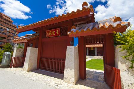 久米至聖廟(久米孔子廟)門前付近(横):No.1913
