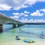 古宇利大橋と古宇利ビーチ(横):No.1994