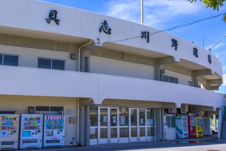 具志川野球場・外観(横):No.2089