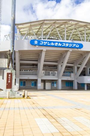 コザしんきんスタジアム・外観(縦):No.2009