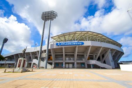 コザしんきんスタジアム・外観(横):No.2010