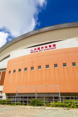 沖縄市体育館・外観側面(縦):No.2011