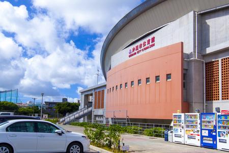 沖縄市体育館・外観側面(横):No.2016