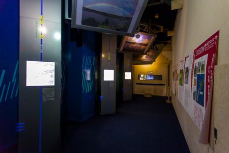 倉敷ダム・管理所・展示室(横):No.2027