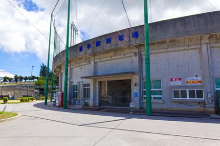 嘉手納野球場・外観(横):No.2046