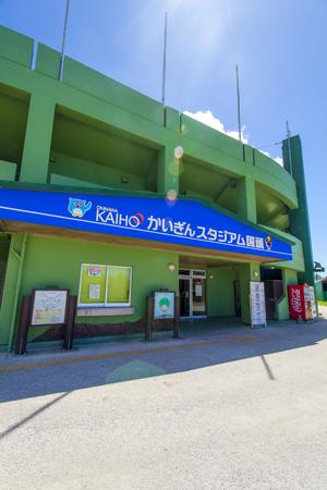 かいぎんスタジアム国頭・外観(縦):No.2121